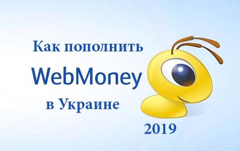 кредитная карта просто восточный банк rsb24 ru